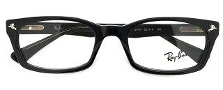 レイバンメガネrx5017a-2000スクエアバネ蝶番アジアンフィットRay-Ban眼鏡rb5017aメンズレディース[度付き・伊達メガネ・クリアサングラス・老眼鏡として対応可能なUVカットレンズ付き]ブラック黒ぶち