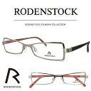 ローデンストック 老眼鏡 フレーム RODENSTOCK r4701 B メタル スクエア型 フレーム レディース 女性用 +1.00 〜 +3.50 眼鏡 (メガネ) シニアグラス UVカット ローデン ストック