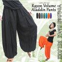 アラジン エスニック ファッション アジアン レディース