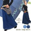 オリジナル デニムロングスカート ポケット エスニック ファッション アジアン ヒッピー レディース
