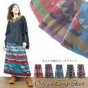 オルテガ スカート エスニック ファッション アジアン ヒッピー レディース