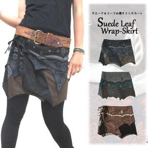 スエード スカート ミニスカート アジアン エスニック ファッション パッチワー