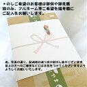 【ふるさと納税】本マグロ(養殖)トロ&赤身セット どどーんと!!3kg【串本町×北山村】