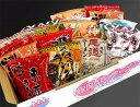 日本全国から選びぬいた豪華ラーメン8種類を2食づつセットにしました。全日本ラーメンセット・全16食・ギフト
