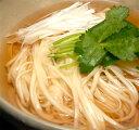 400年の伝統製法、名人小川信夫氏の秋田産厳選・最高級稲庭うどんをこの価格で!伝統の技・稲庭うどん(200g×10束)・ギフト