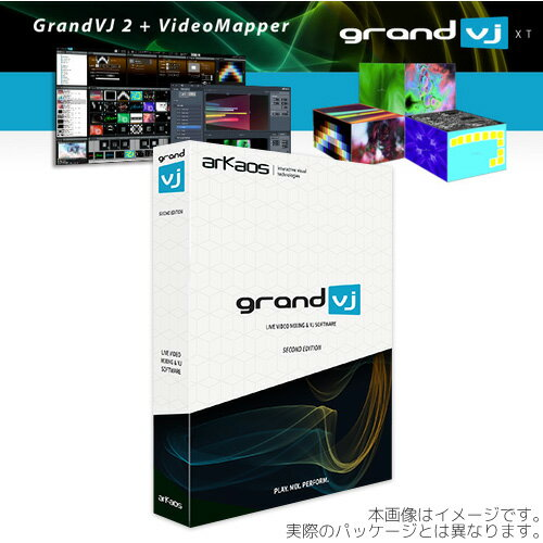ArKaos GrandVJ 2 XT ビデオミキシングソフトウェア プロジェクションマッピング対応!GrandVJ 2 + VideoMapper