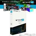 ArKaos GrandVJ 2 XT 安心の日本正規品!大定番プロジェクションマッピング・ソフト!GrandVJ 2 + VideoMapper
