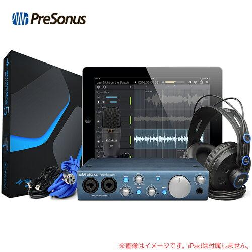 audiobox-itwo-studio