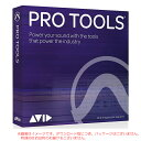 Pro Tools 永続版 AVID Pro Tools Perpetual License NEW with 1-year software updates + support plan 9938-30001-00