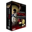 SONICA INSTRUMENTS JAPANESE TAIKO PERCUSSION BFD3/2 EXPANSION PACK ダウンロード版 在庫限りの...