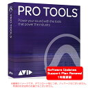 Pro Tools 更新プログラム AVID Pro Tools 1-Year Software Updates + Support Plan RENEWAL