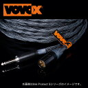 VOVOX link protect S 200 cm XLR(F)-XLR(M) 6.1009