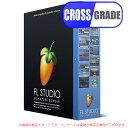 IMAGE LINE FL STUDIO 20 Signature クロスグレード 安心の日本正規品!