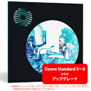 IZOTOPE OZONE 9 ADVANCED UPGRADE FROM OZONE 5-8 STANDARD