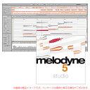 CELEMONY MELODYNE 5 STUDIO パッケージ版 安心の日本正規品!