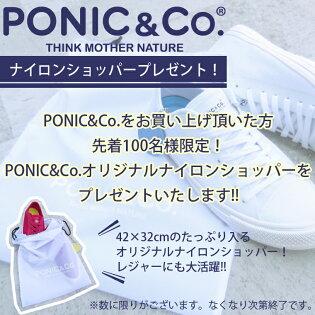 ����̵���ʥ����åѡ��ץ쥼�����!!PONIC&Co.�ݥ˥å�����ɥ���ALEX����å���PF13001EVA�Ǻ�?�ե������ǥ��������塼�����ˡ�����ESPRESSO/ORANGE�����ץ�å������ŷ���Τ������б�