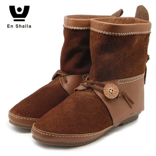 ブーツ En Shalla エンシャーラ Boots No.4 ショートブーツ ボタン スエード レザー レディース 楽天 通販 OUTLET あす楽対応