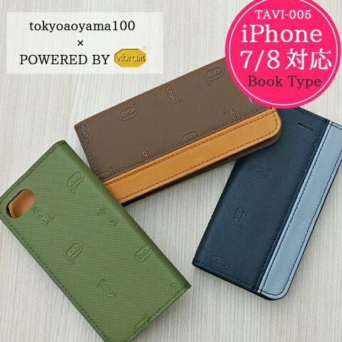 【50%OFF】 スマホケース iPhone7 iPhone8 対応 iPhone CASE Vibramシート Book Type 手帳型 ケース Two tones カバー かっこいい ビブラム 滑りにくい TAVI-005 あす楽対応