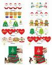 ショッピングクリスマスカード クリスマスカード グリーティングカード 立体 封筒付き 可愛いシール付き X'mas メリー クリスマス 子供 誕生日 新年 プレゼント 誕プレ 新年お祝い 新年プレゼント メッセージカード ミニカード ポストカード 年賀状 送料無料