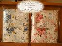 送料無料 日本製 掛け布団カバ ー綿100% 「bouquetブーケ」上品な軽量スタイル シングル150cmx210cm