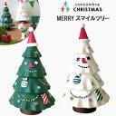 \割引クーポンプレゼント中!/ concombre コンコンブル MERRYスマイルツリー 2015クリスマス新作DECOLE デコレ 【あす楽対応】