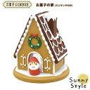 【ご予約】コンコンブル クリスマス 新作 2018 デコレ ...