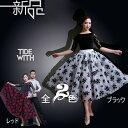 【受注生産S/M/L/XL/2XL】全2色 社交ダンス ラテンド