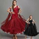 【受注生産S/M/L/XL/2XL】2色可選 大きい裾 テン ダンス服 ダンスウェア キャミワンピ