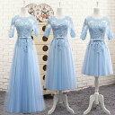 【サイズ有りS/M/L/XL/2XL】水色ドレス パーティー...
