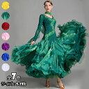 【受注生産S/M/L/XL/2XL】ワンピース 大きい裾 全7色 社交ダンス ドレス モダン ラテ