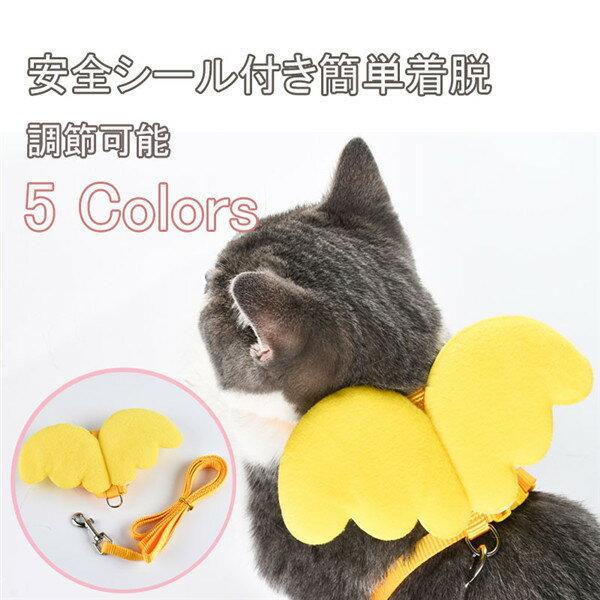 ペットペットグッズ猫用品猫首輪ハーネス猫用ハーネス胴輪胸当てベストネコ用ねこ用キャットCATお散歩お