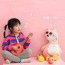 【フリーサイズ】クリスマス プレゼント 子供 ギター 入門モデル おもちゃ ギター ギター ウクレレ初心者 4本弦 4カラー選べる 知育玩具 楽器玩具 ギター 音が鳴る かわいい 誕生日 プレゼント ギフト インテリア/代引き不可