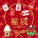 【クリスマス福袋 腕時計&懐中時計】懐中時計大or小(ネック...