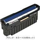 エプソン LPC3K17感光体ユニット [4色セット][EPSONリサイクルドラム]Offirio LP-S7100 LP-S8100 (オフィリオ)【ポイント10倍】【安心保証】【送料無料】【RCP】10P05Apr14M
