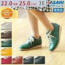NHKイッピンでご紹介!ひざに優しい靴 アサヒメディカルウォーク 1645 AF1645 レザースニーカー レディース 婦人靴 (22.0〜25.0cm/3E) ウォーキング アサヒ靴