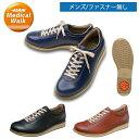 NHKイッピンでご紹介!ひざのトラブルを予防するSHM機能つき アサヒメディカルウォーク 2943 AX2943 レザー スニーカー メンズ(24.0〜28.0cm/3E) アサヒ靴