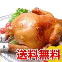 【クリスマスローストチキン♪昨年4,000羽完売】上質で肉付きの良い国産鶏で特別製造!クリスマス前の出荷も可能!ローストチキン!ハム屋が作るとウマいんです♪≪おまけ付≫国産鶏1羽丸ごと!クリスマス限定ローストチキンセット(送料無料)