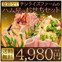 TBSテレビNスタで紹介されました 肉だけおせち ハム屋のおせち セット(重箱なし) 送料