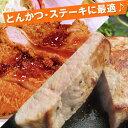 アボカドポーク サンライズ お試しセット ロース肉100g×3枚・モモ肉100g×3枚 国産豚精肉合計6枚セット 送料無料
