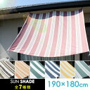 Sunshade190180-main1