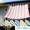 Sunshade190180-main1