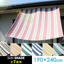Sunshade190240-main1