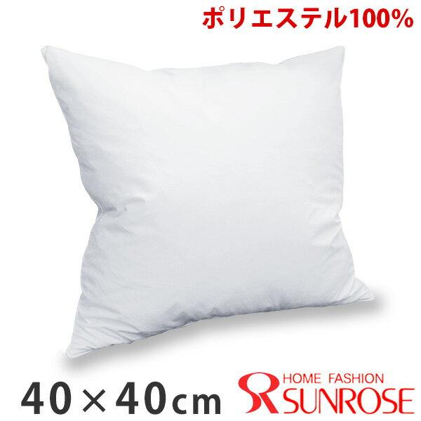ヌードクッション 40×40cm 1個 ポリエステル ポリエステル綿 【あす楽】