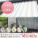 Sunshade002-14x18