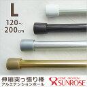 Pole-alumi120