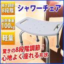 【あす楽】【送料無料】 バスチェアー SunRuck SR-SBC005 お風呂椅子 介護用 高さ調整可能 背なし