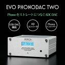 USB-DAC M2TECH Evo PhonoDAC Two フォノイコライザー搭載 フォノプリアンプ DA/ADコンバーター【代引・同梱不可】