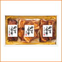 【送料無料】伊賀上野の里 つるし焼豚&豚角煮 SA-35A K16-34-03 お歳暮 ギフト 贈り物 【代引不可】