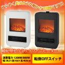 季節性家電(冷暖氣) - 【送料無料】 暖炉型 セラミックファンヒーター TEKNOS テクノス TD-S1200W TD-S1201BK ホワイト ブラック レトロでおしゃれ