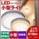 LED小型ライト 内玄関 廊下 階段 トイレに Luminous ルミナス TN-CLM 電球色 昼白色 60W 相当 取付簡単 引っ掛けタイプ 【送料区分A】